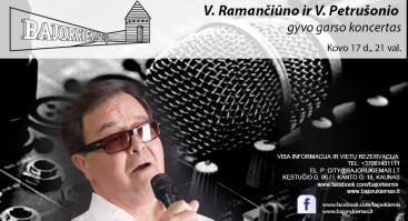 V.Ramančiūno  ir V.Petrušonio koncertas