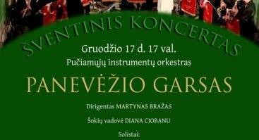 """Pučiamųjų orkestro """"Panevėžio garsas"""" šventinis koncertas"""