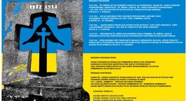 1932-1933 m. Ukrainos holodomoro aukų atminimui