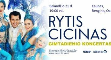 RYTIS CICINAS,