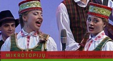 """Evaldo Janso filmo """"Mikrotopijos"""" premjera"""