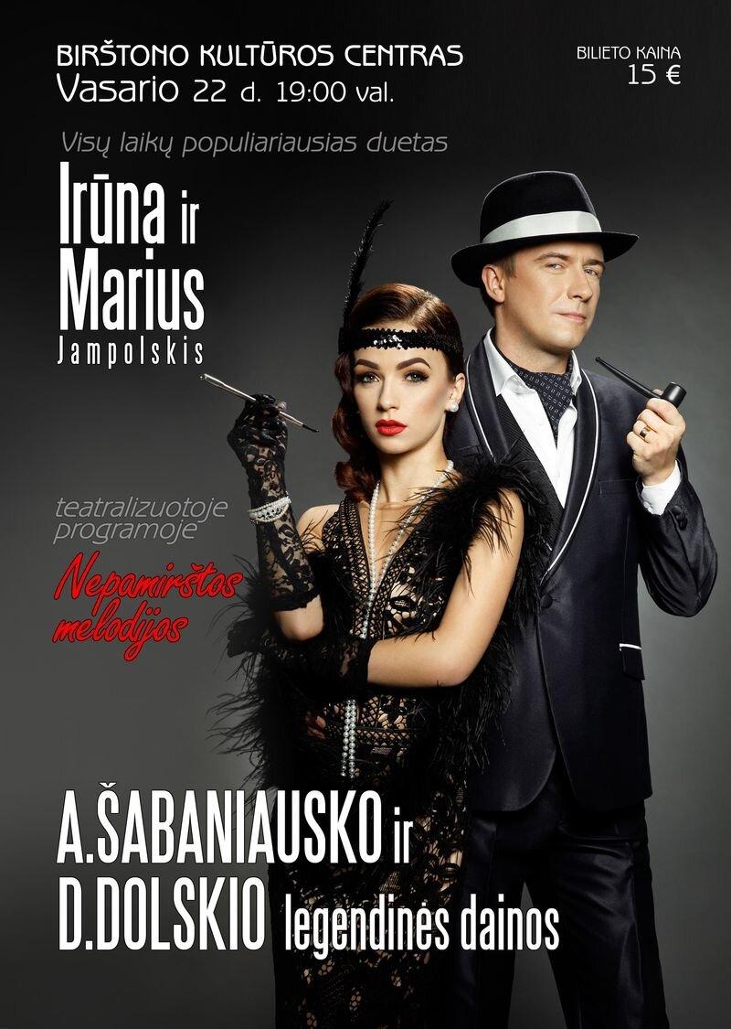 Duetas Marius Jampolskis ir Irūna