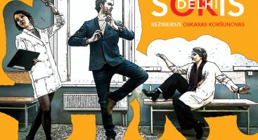 """OKT Vilniaus miesto teatras """"Šokis Delhi"""""""