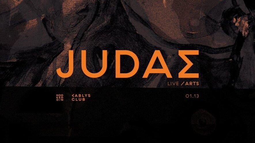 Hooked On: Judas