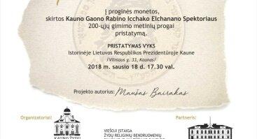 Nauja proginė moneta Kauno Gaono 200-osioms gimimo metinėms