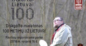 Diskgolfo maratonas 100 metimų už Lietuvą!