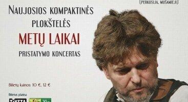 """G.Storpirštis. CD """"Metų laikai"""" pristatymas"""