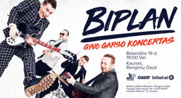 """Grupė BIPLAN, """"BRAŠKĖMS – 20!"""""""