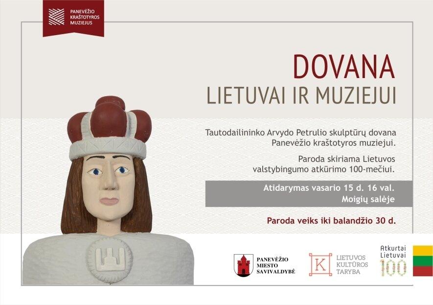 "Paroda ""Dovana Lietuvai ir muziejui"""