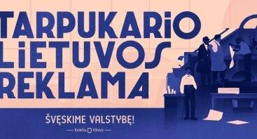 """Paroda """"Tarpukario Lietuvos reklama"""""""