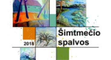 """O. Karavajevo dailės studijos tapybos darbų paroda """"Šimtmečio spalvos"""""""
