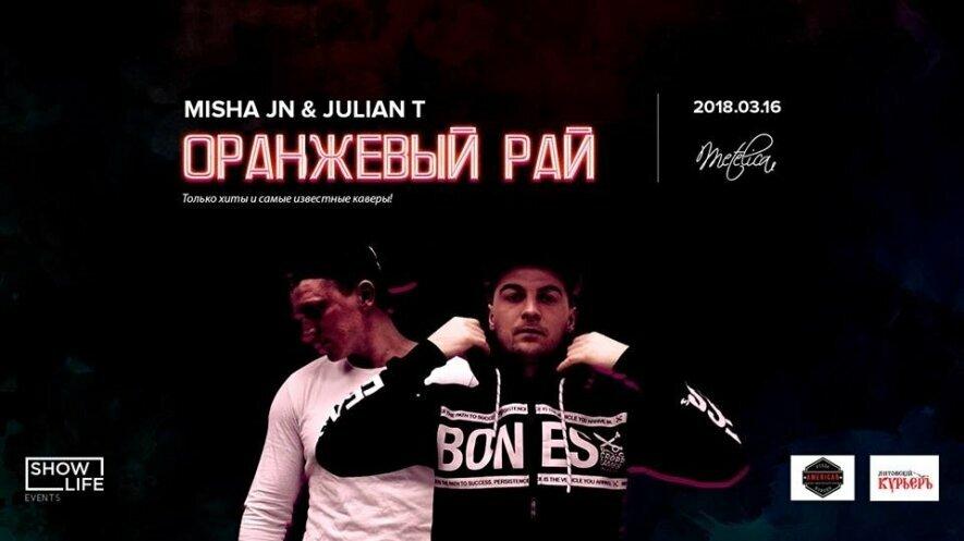 Misha JN & Julian T