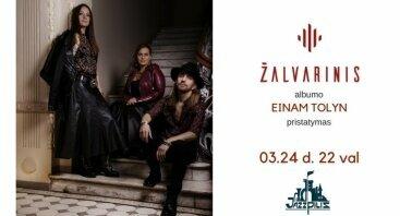 "Grupės ""Žalvarinis"" albumo ""Einam tolyn"" pristatymas | Jazzpilis"
