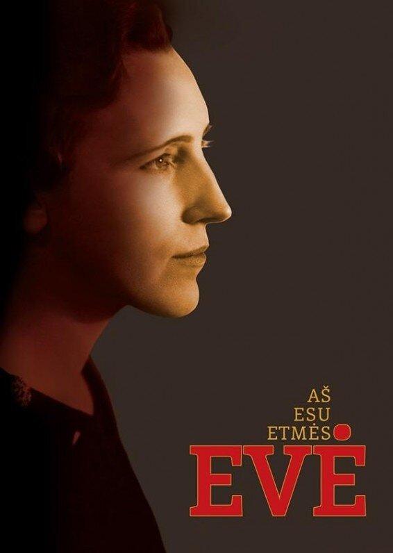 """Knygos """"Aš esu Etmės Evė"""" pristatymas"""