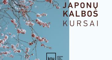 Japonų kalbos kursai KTU Užsienio kalbų centre