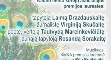 KMKA premijos laureačių pagerbimo šventė