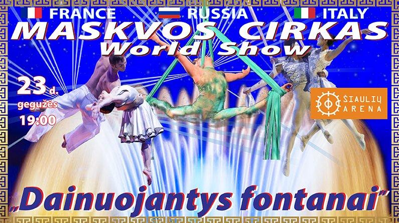 """Maskvos cirkas """"Dainuojantys fontanai"""""""