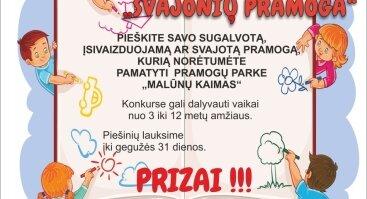 """Vaikų piešinių konkursas""""HBH Malūnų kaimo svajonių pramoga"""""""
