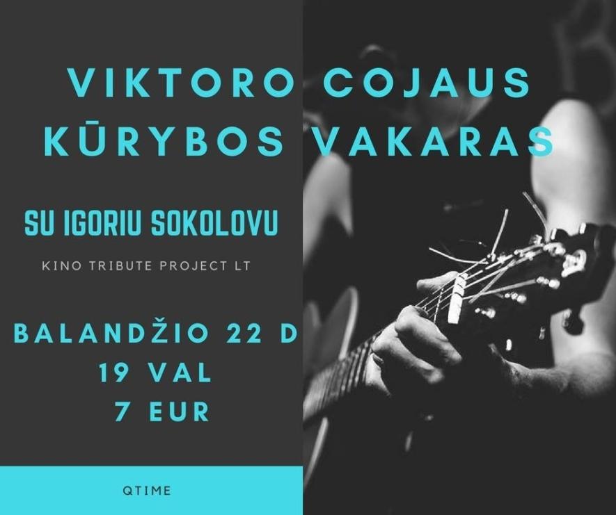 Viktoro Cojaus kūrybos vakaras su Igoriu Sokolovu