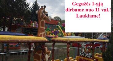 Pramogų parkas Kaune