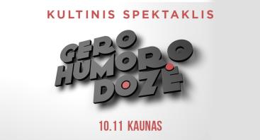 """Improvizacijų teatras KITAS KAMPAS: """"Gero humoro dozė"""""""