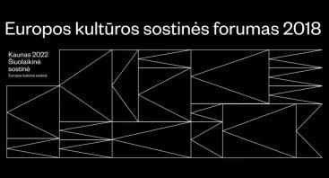 Tarptautinis Europos kultūros sostinės forumas