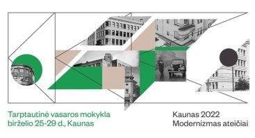 Tarptautinė modernizmo vasaros mokykla