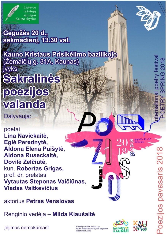 Poezijos pavasaris 2018: Sakralinės poezijos valanda