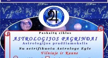"""""""ASTROLOGIJOS PAGRINDAI / Astrologijos pradžiamokslis"""" - 12 -os paskaitų ciklas Kaune"""
