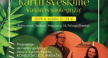 Joninių  festivalis - Saulėgrąža