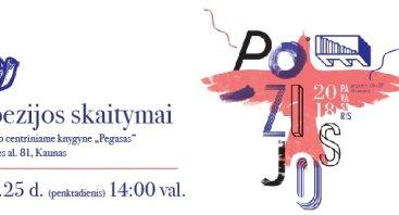 """Tarptautinio poezijos festivalio """"Poezijos pavasaris 2018"""" renginys"""