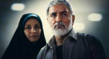 Irano kino dienos