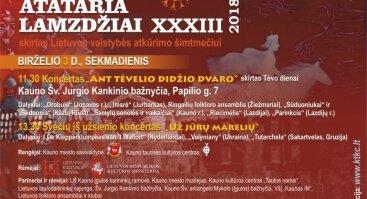 """Festivalis """"Atataria lamzdžiai-2018"""". Koncertai Šv. Jurgio Kankinio bažnyčioje Kaune"""
