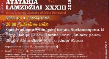 """Festivalis """"Atataria lamzdžiai-2018"""". Koncertas """"Sutartinių ratas"""""""