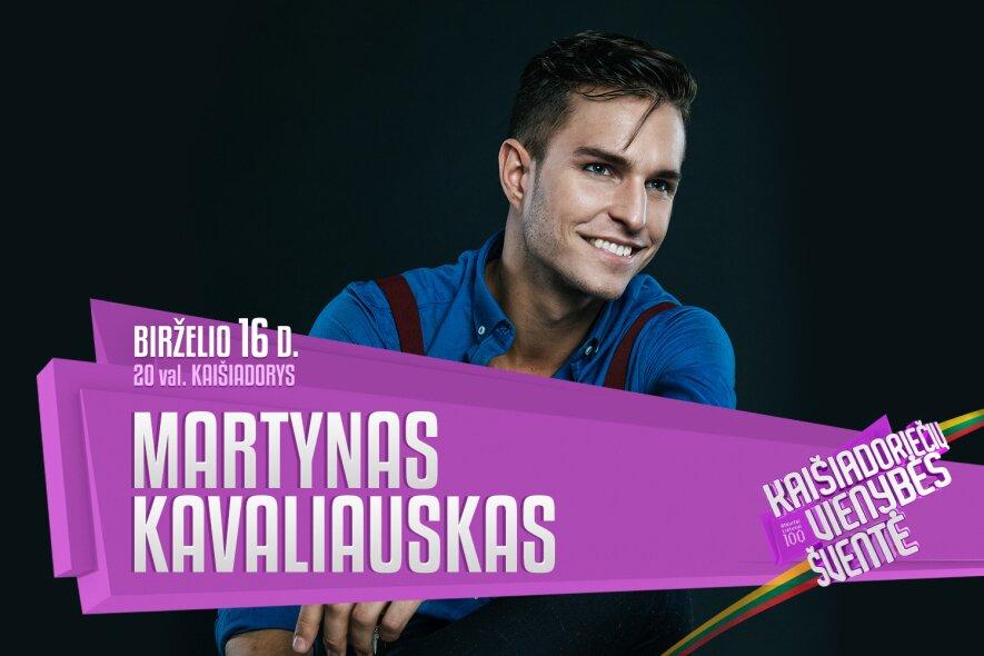 Nemokamas Martyno Kavaliausko koncertas