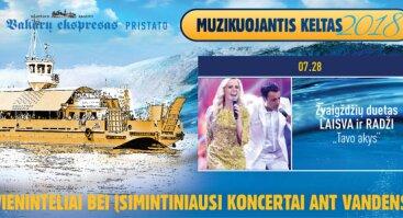 Muzikuojantis keltas 2018: RADŽI  IR LAISVA