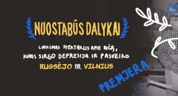 """Teatras KITAS KAMPAS. Premjera """"Nuostabūs dalykai"""""""