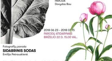 Dovydo Bou ir Emilijos Petrauskienės parodos Vilniaus Botanikos sode