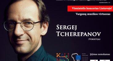 Sergej Tcherepanov