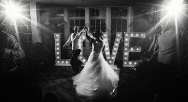Vestuvinio šokio mokymas jaunavedžiams