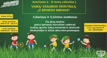 """Vaikų vasaros strovykla """"5 sporto dienos"""""""