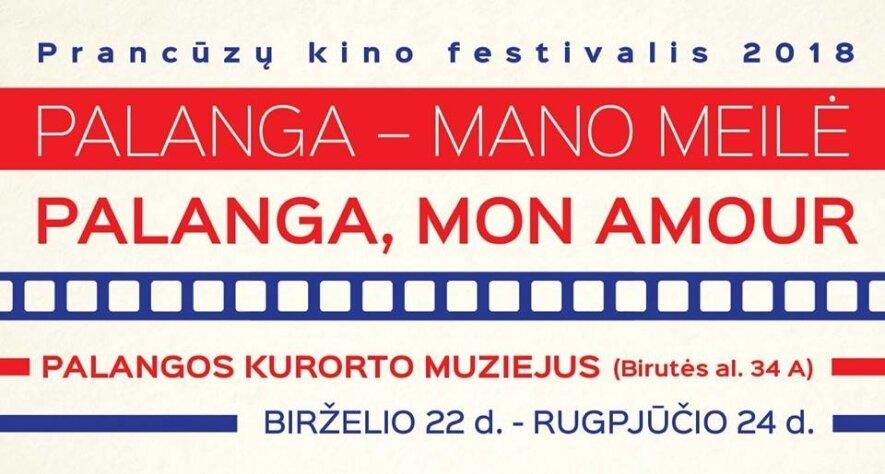 Prancūzų kino festivalis