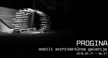 Atvira paskaita: Garsovaizdis+architektūra