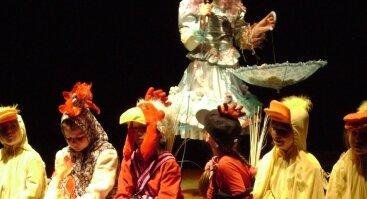 Raganiukės teatras. Bjaurusis ančiukas. Spektaklis vaikams