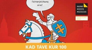 """Lietuvos karikatūrų paroda """"Kad tave kur 100"""""""
