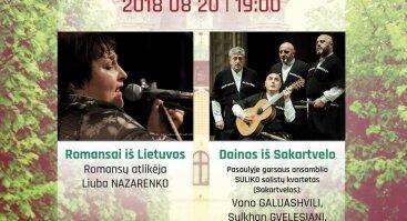 Pažaislio liepų alėjos vakarai: operos solistų kvartetas iš Sakartvelo ir romansų atlikėja Liuba Nazarenko