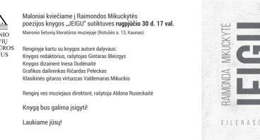 """R. Mikuckytės knygos """"Jeigu"""" sutiktuvės"""