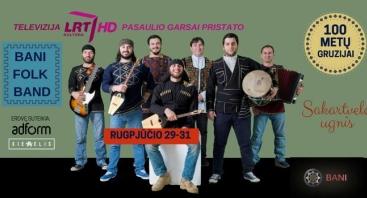 """Bani Folk Band """"Sakartvelo ugnis"""""""
