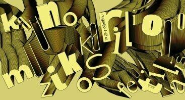 Tarptautinis Kauno kariliono muzikos festivalis 2018