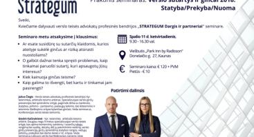 """Seminaras """"Verslo sutartys ir ginčai 2018: statyba, prekyba, nuoma"""""""